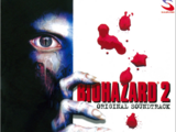 Biohazard 2 Original Soundtrack
