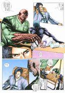 BIO HAZARD 2 VOL.45 - page 20