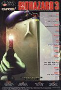 BIOHAZARD 3 Supplemental Edition VOL.1 - back cover
