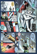 BIOHAZARD CODE Veronica VOL.18 - page 27