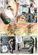 BIO HAZARD 2 VOL.4 - page 25
