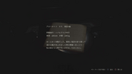 RE2make Taxidermy Log Page 3 jap