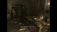 Resident Evil 0 HD - Cafeteria kitchen examine Japanese
