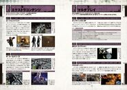 BIOHAZARD 6 Official Complete Guide (11)
