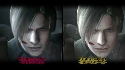 Resident Evil Revival Selection HD - Japanese Trailer - PS3 Xbox360