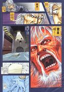 BIOHAZARD 3 Supplemental Edition VOL.1 - pages 6