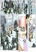 BIO HAZARD 2 VOL.7 - page 24