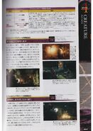 BIOHAZARD REVELATIONS 2 ULTIMANIA - page 266