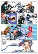 BIO HAZARD 2 VOL.45 - page 5