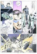 BIO HAZARD 2 VOL.8 - page 7