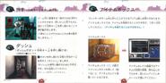 Bio Hazard Manual 010