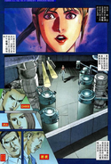 BIOHAZARD 3 Supplemental Edition VOL.6 - page 12