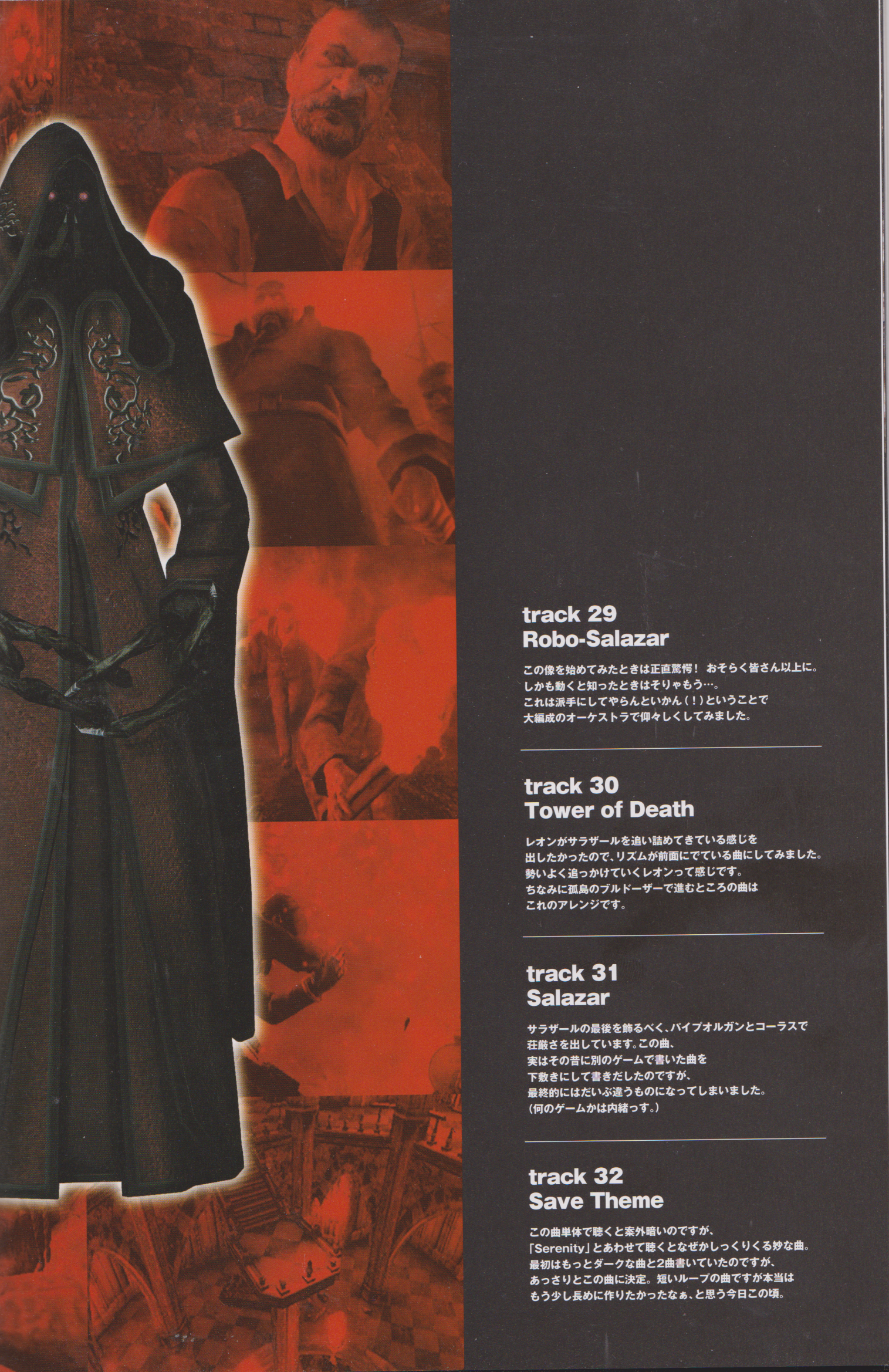 Save Theme (RE4) | Resident Evil Wiki | FANDOM powered by Wikia