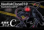 BIOHAZARD Clan Master - Battle art - VasiliskClone010