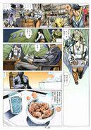 BIO HAZARD 2 VOL.44 - page 26