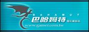 Bahamut Logo2