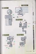 Biohazard 0 KAITAISHINSHO - page 221