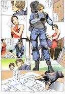 BIO HAZARD 2 VOL.7 - page 15