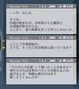BSAA Remote Desktop message Reidy 5