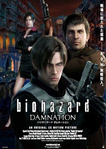 File:Biohazard Damnation cover.jpg