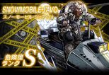 BIOHAZARD Clan Master - Battle art - Snowmobile J'avo