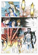 BIO HAZARD 2 VOL.60 - page 33