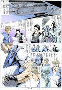 BIO HAZARD 2 VOL.13 - page 18