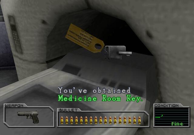 File:Medicine room key location.jpg