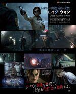RE2make Famitsu September 27, 2018 page4