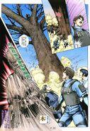 BIO HAZARD 2 VOL.25 - page 20