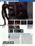 Arcade №18 Apr 2000 (2)