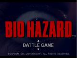 Battle Game (Resident Evil)