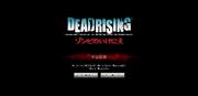 BSAA Remote Desktop - URL Zombie