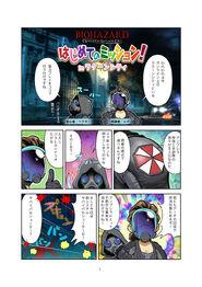 Bhorc comic1