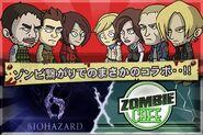 RE6xZC facebook