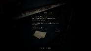 RESIDENT EVIL 7 biohazard Jim's Letter JP2
