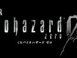 CR biohazard 0