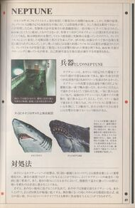 Inside bio hazard 49