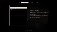 RESIDENT EVIL 7 biohazard Giovanni's Will menu JP3