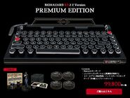 Resident Evil 2 Premium Edition