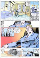 BIO HAZARD 2 VOL.11 - page 4