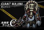 BIOHAZARD Clan Master - Battle art - Giant Majini