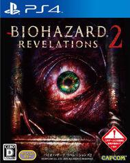 Resident-evil-revelations-2-jaquette-ME3050378163 2