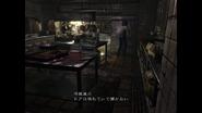 Resident Evil 0 HD - Kitchen refrigerator examine Japanese