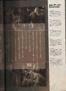 Scan11