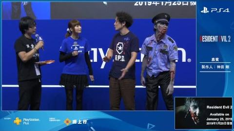 PS4《RESIDENT EVIL 2》製作人活動 @ 香港動漫電玩節 2018