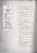 BIOHAZARD 6 STORY GUIDE - page 258