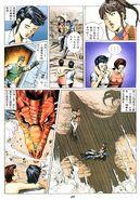 BIO HAZARD 2 VOL.60 - page 20
