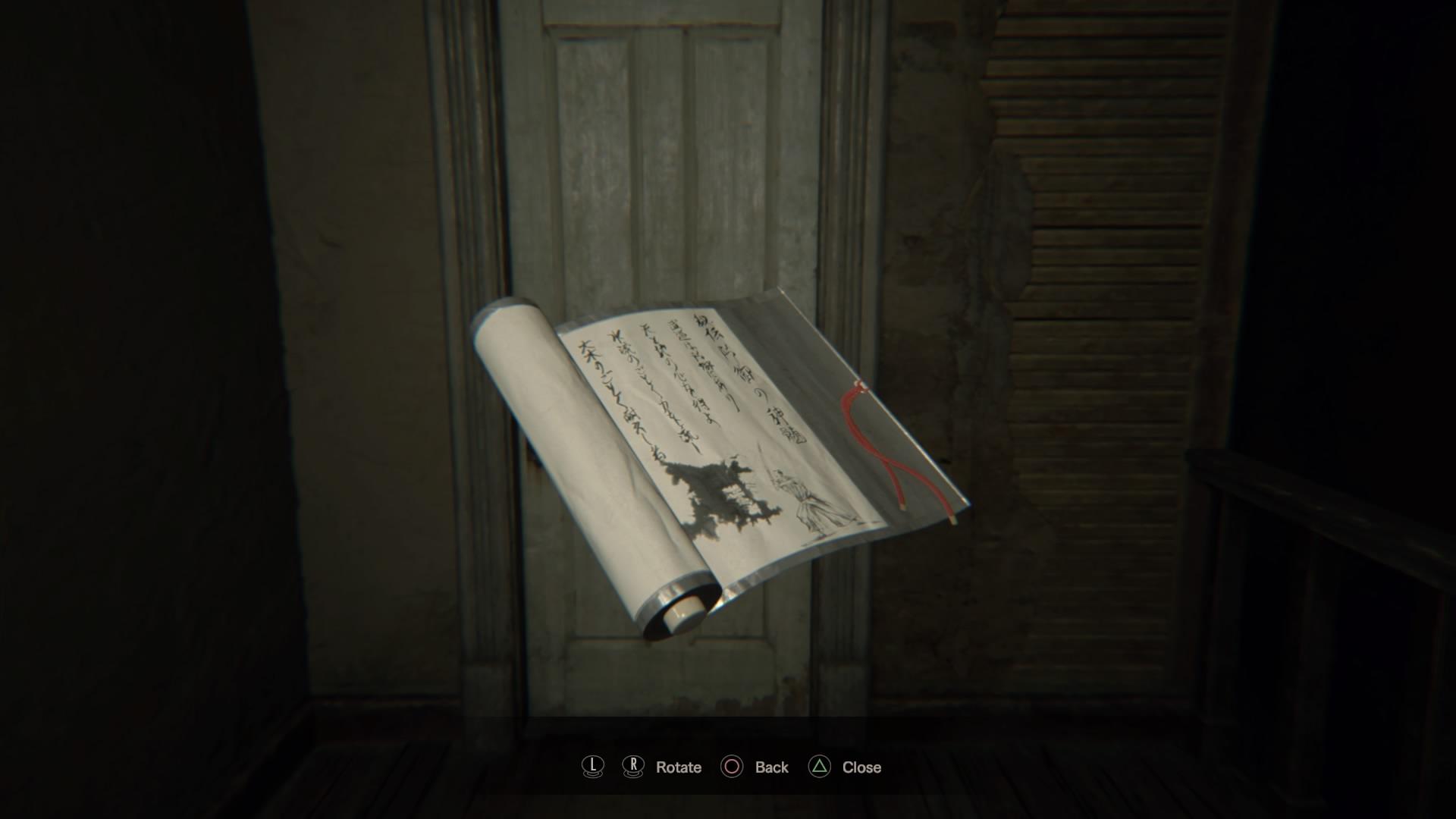 The Essence of Defense   Resident Evil Wiki   FANDOM powered