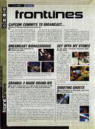 GamersRepublic №7 Dec 1998